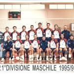 1 masch 95-96
