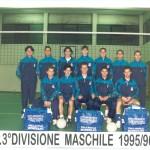 3 masch 95-96